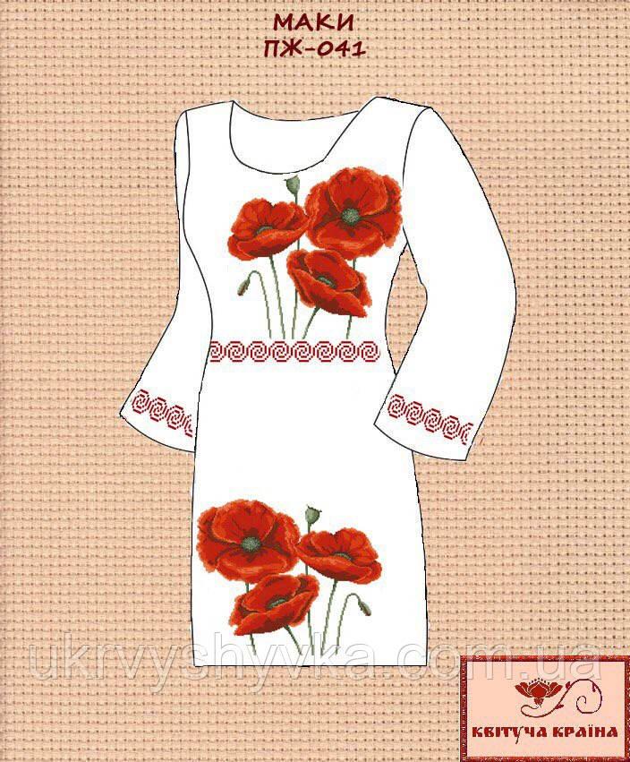 Заготовка плаття вишиванки Маки