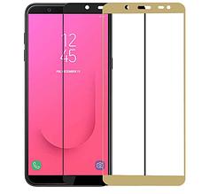 Защитное стекло 5D Samsung J8 2018 (J810) Золото