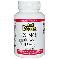 Цинк цитрат (Zinc Citrate), Natural Factors, 15 мг, 90 таблеток