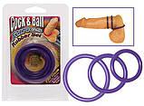 Кольца для пениса (сиреневые), фото 4