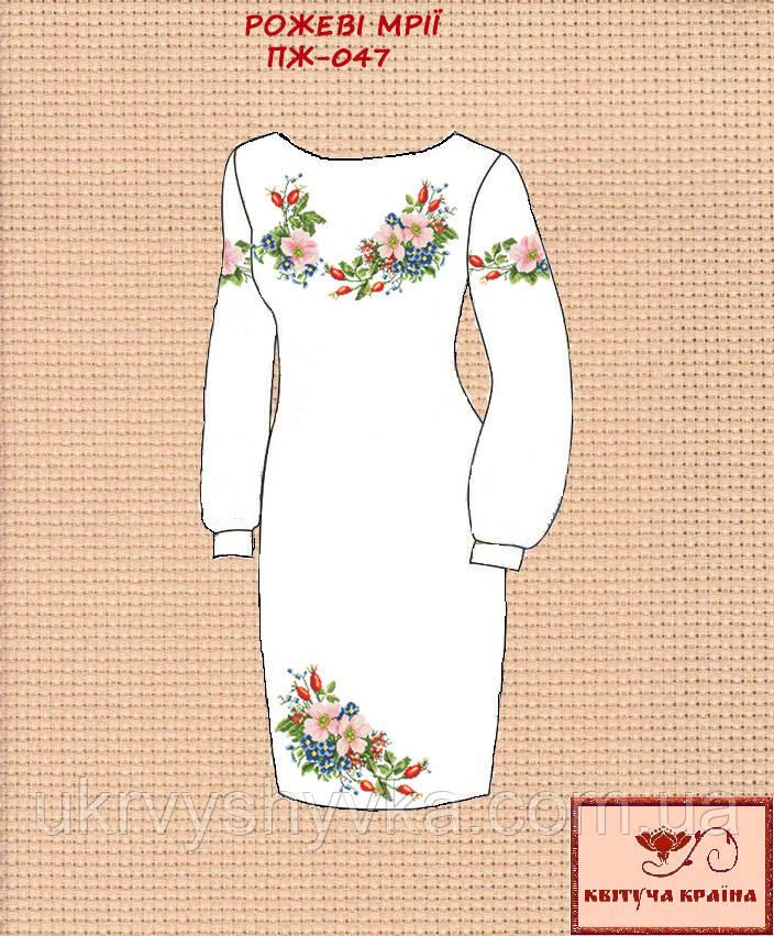 Заготовка платья для вышивки бисером Рожеві мрії