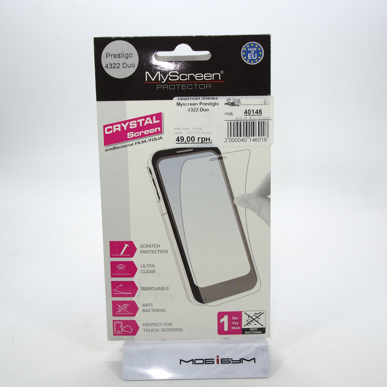 Защитная пленка MyScreen Prestigio 4322 Duo