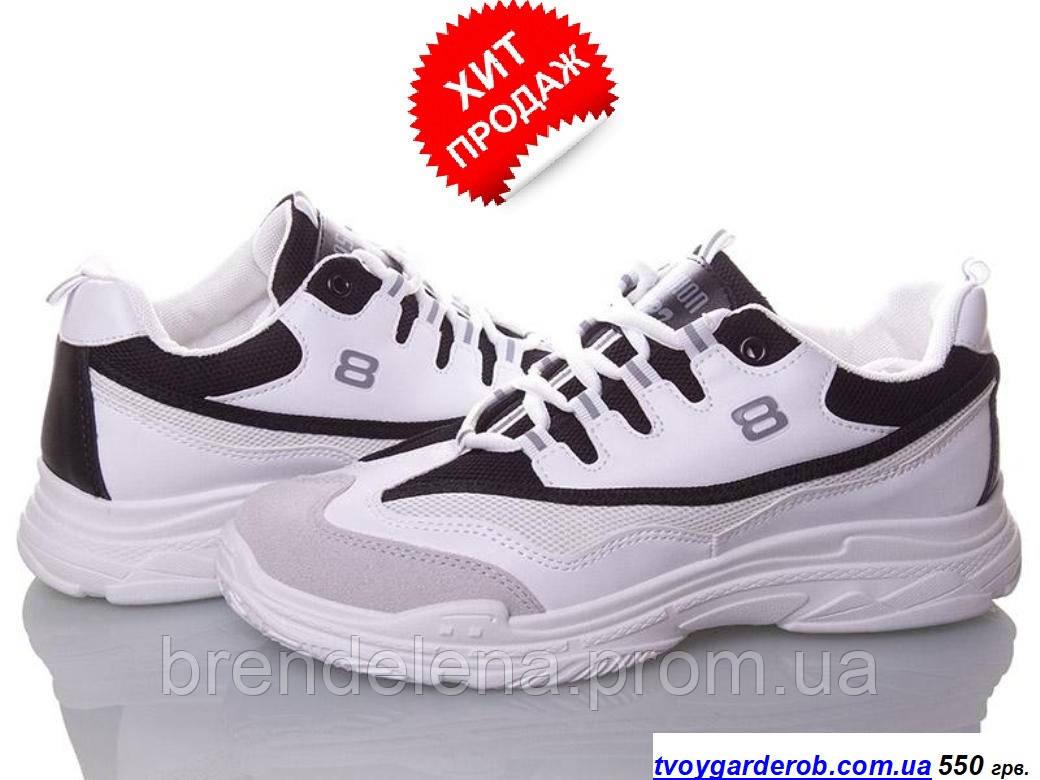 c843db5b Мужские стильные кроссовки р 40-45 (код 4844-00): продажа, низкие ...