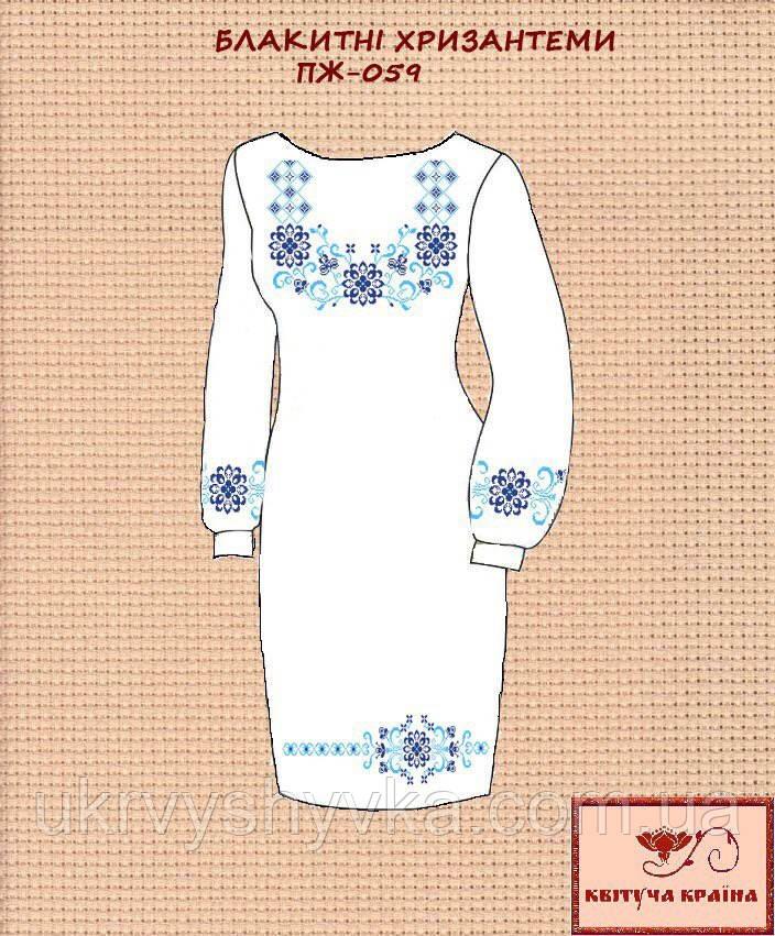 Заготовка вышиванки бисером  Блакитні хризантеми