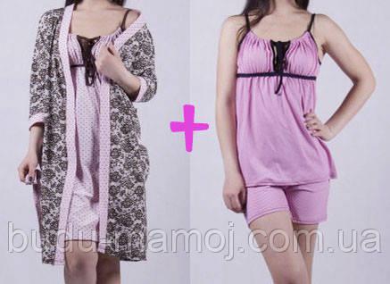 Комплект 3в1 халат пижама и ночнушка для беременных и кормящих в роддом -  Интернет магазин