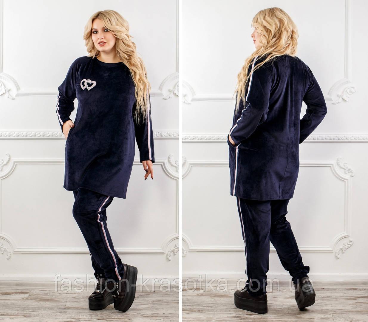 Модный женский спортивный костюм больших размеров ,ткань велюр