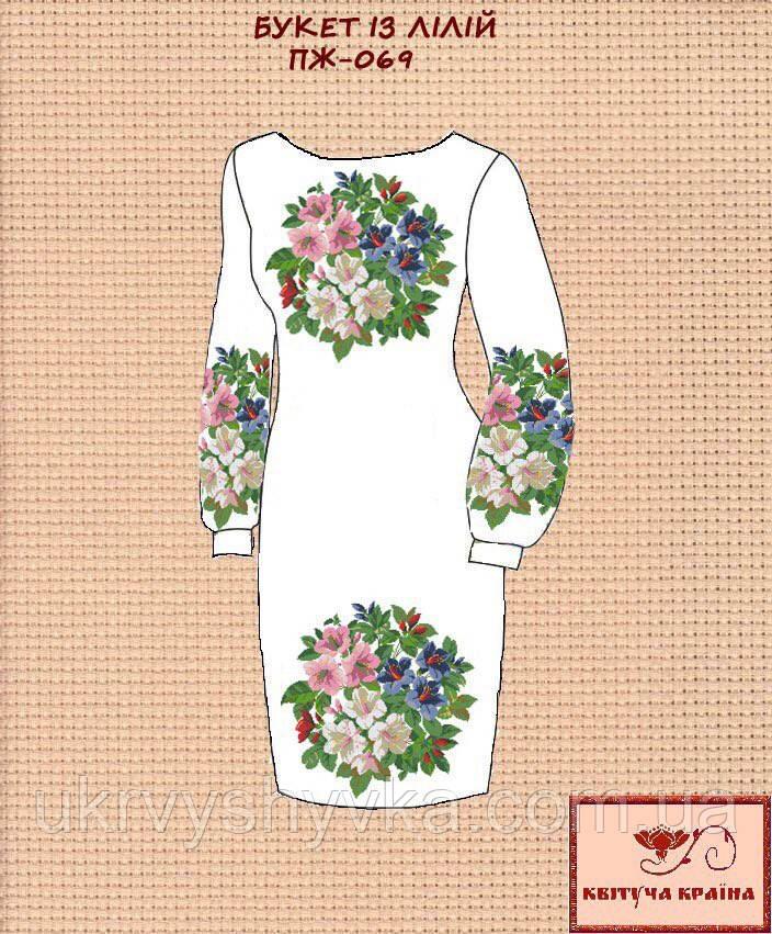 Плаття під вишивку Букет із лілій