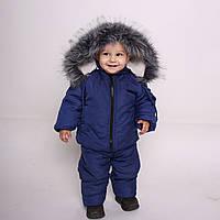 Костюм детский зимний Костюм зимний, куртка и полукомбинезон, светло синий