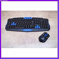 Игровая беспроводная клавиатура с мышкой HK8100, фото 1