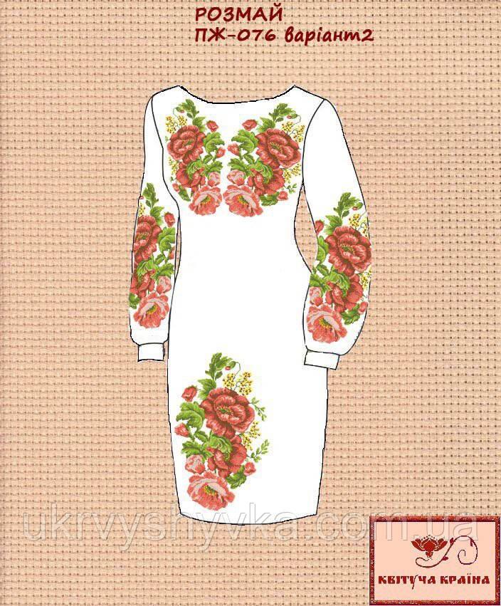 Заготовка плаття вишиванки Розмай 2