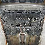 Защита картера двигателя и кпп Citroen C-Elysee 2013-, фото 5