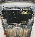 Защита картера двигателя и кпп Citroen C-Elysee 2013-, фото 4