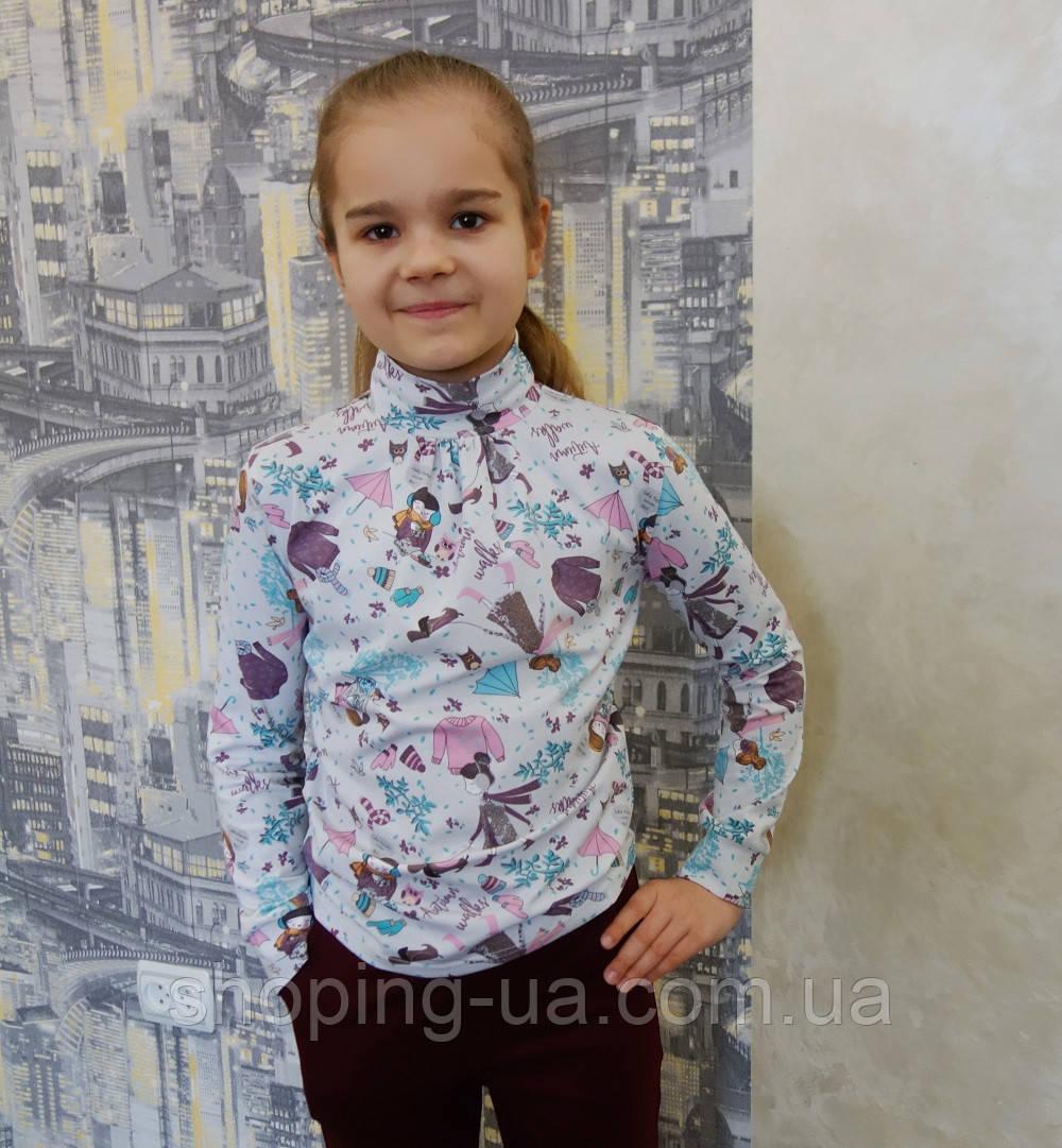 Водолазка-гольф детская для девочки Five Stars KD0154-110p