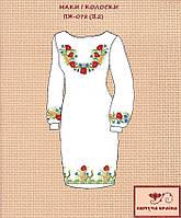 Заготовки для вишивки в Харькове. Сравнить цены 8e453b759a7f9