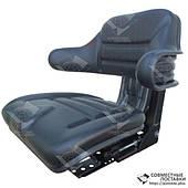 Сиденье универсальное с подлокотниками МТЗ, ЮМЗ, Т-16, Т-25, Т-40, Т-150 кресло с регулировкой веса (Турция)