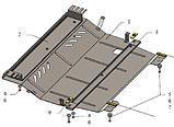 Защита картера двигателя и кпп Citroen C-Elysee 2013-, фото 3