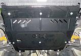 Защита картера двигателя и кпп Citroen C-Elysee 2013-, фото 2