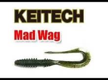 """Силикон Keitech Mad Wag 7"""""""