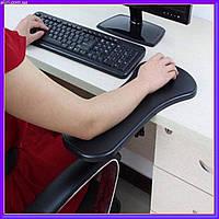 Подставка для руки KEQ-802, подлокотник для работы на компьютере