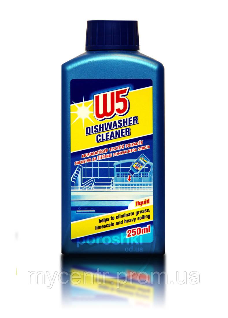 Средство для чистки посудомоечной машины W5