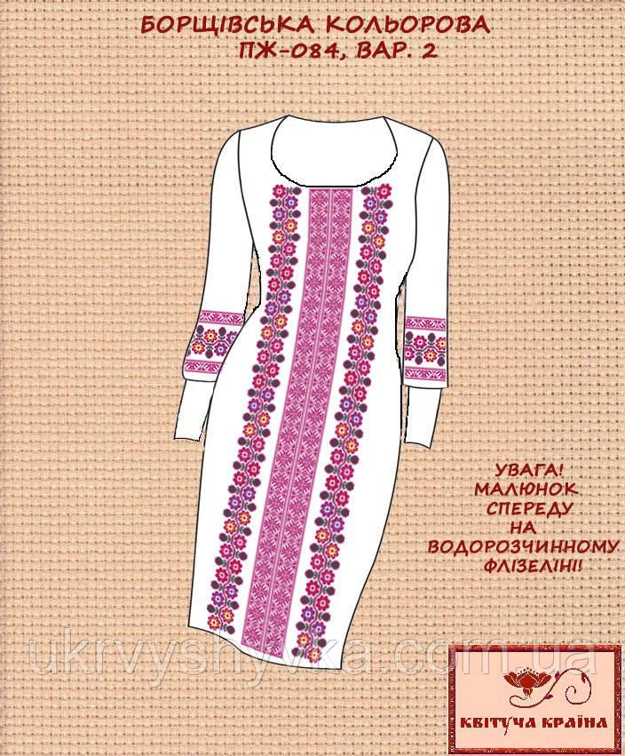 Плаття під вишивку Борщівська кольорова