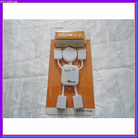 Концентратор USB HUB хаб на 4 порта человечек