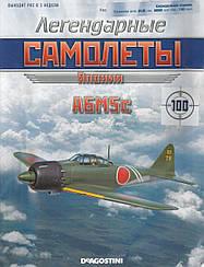 Легендарные Самолеты №100 ABM5c