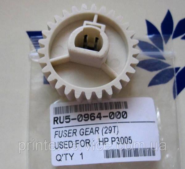 Шестерня 29T (RU5-0964) резинового вала HP P1005/ P1006/ P3015/ P3005  /M3027 / M3035
