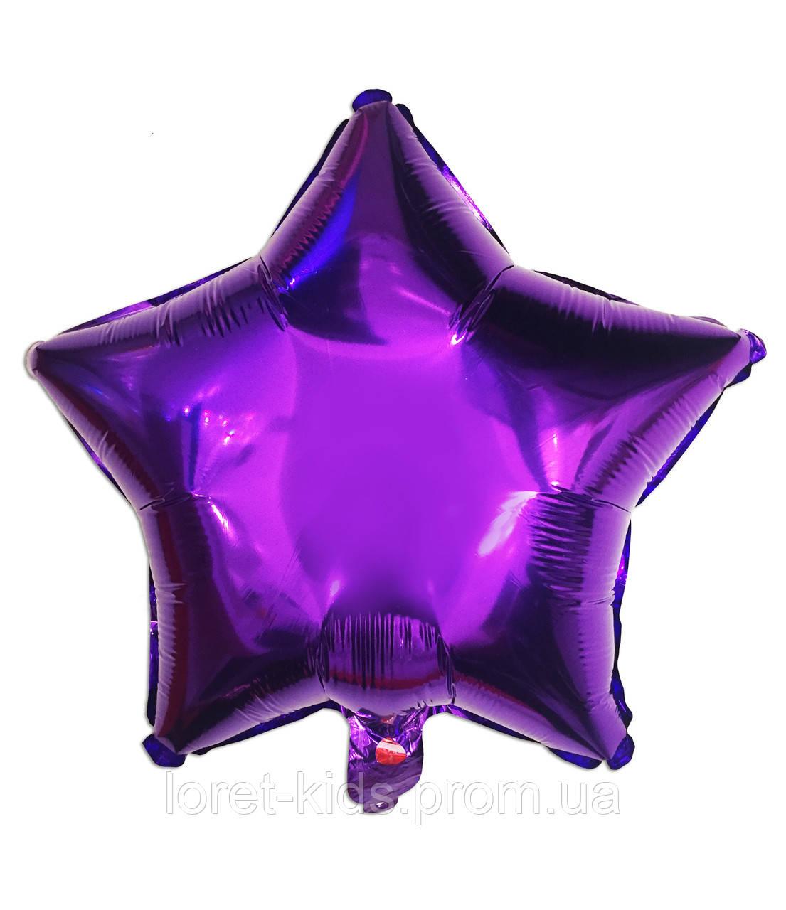 """Шарик фольгированный """"Звезда фиолетовая"""" диаметр 45см."""
