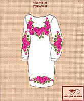 Жіночий одяг для вишивки заготовки в Украине. Сравнить цены ce9a8447d2d30