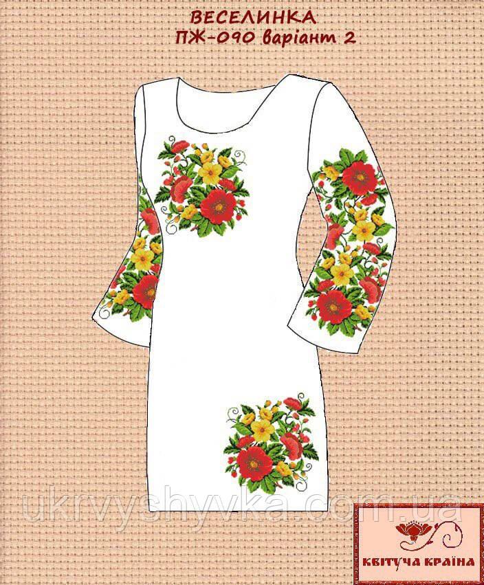 Сукня заготовка Веселинка 2
