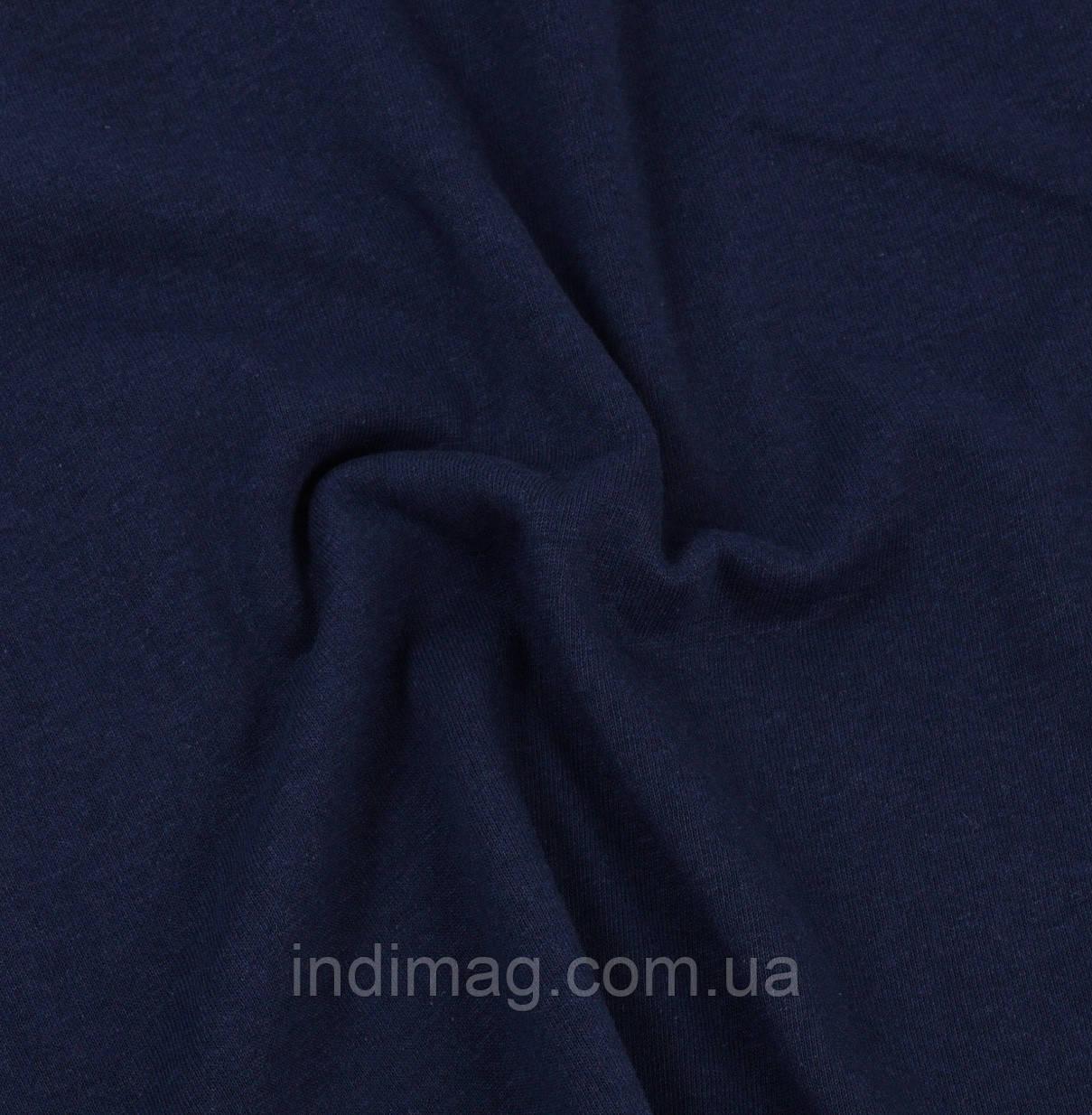 Кулир однотонный темно синий супрем хлопковый
