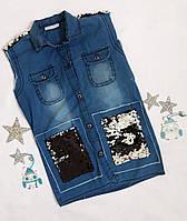 Жилетка джинсовая с пайеткой на девочку, 3-7 лет, джинсовый варёнка, фото 1