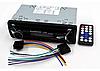 Автомагнитола SP-3250 ISO USB Micro SD (аналог SONY), фото 2