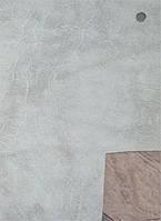 Кожзаменитель мебельный ST26