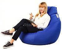 Бескаркасное кресло Атлантик (Starski)
