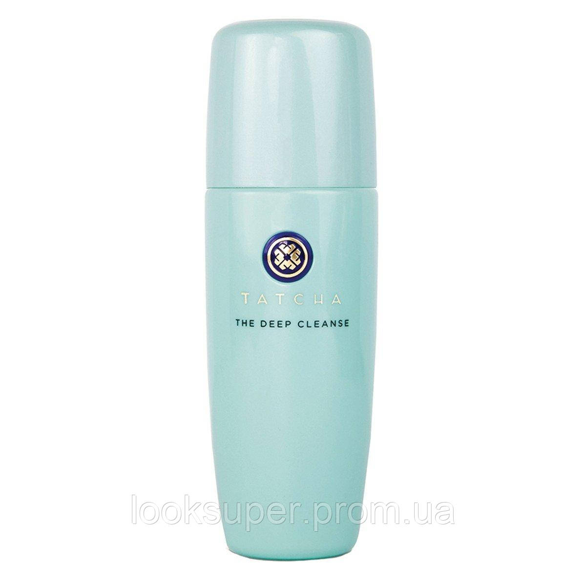 Без масляный гель для очищения кожи TATCHA The Deep Cleanse (147ml | 5oz)