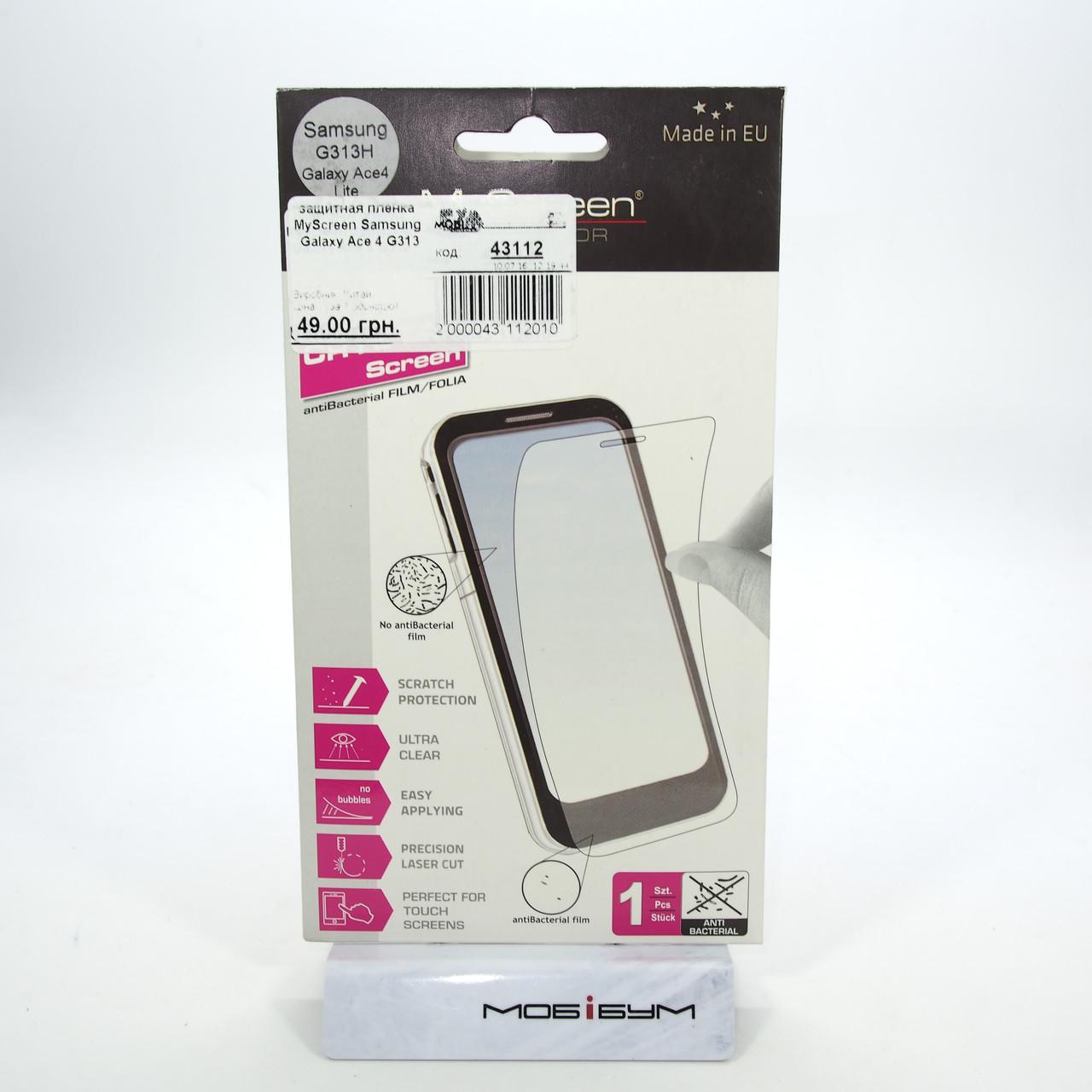 Защитная пленка MyScreen Samsung Galaxy Ace 4 G313