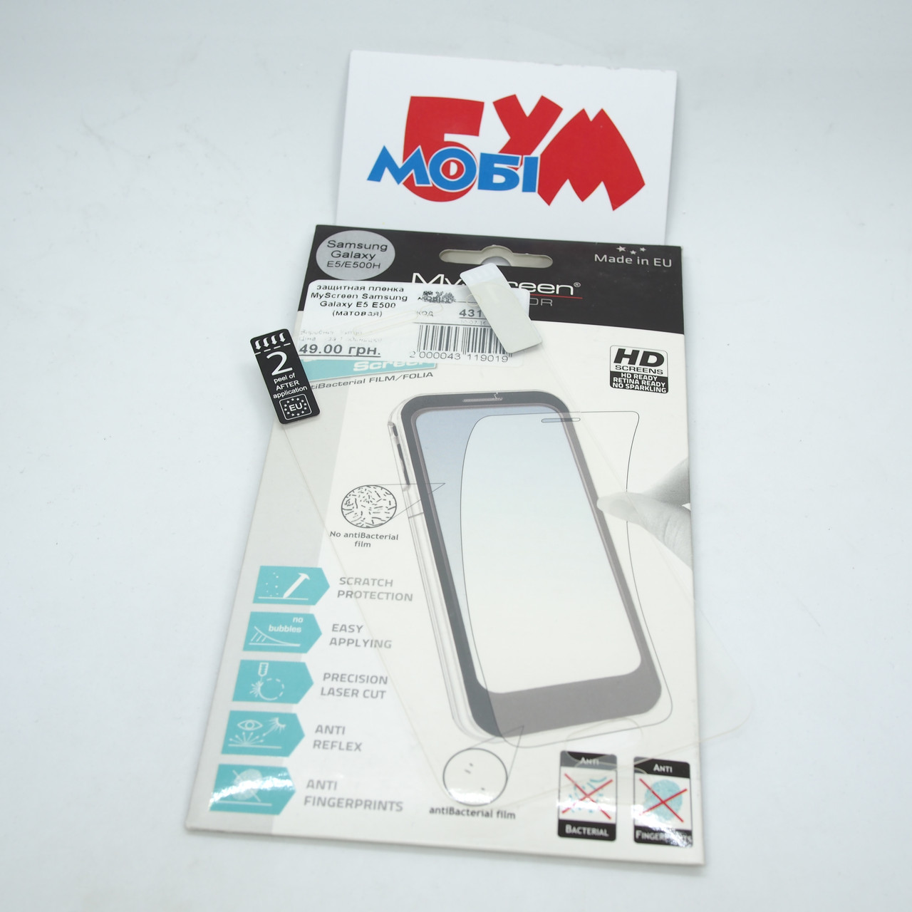 Защитная пленка MyScreen Samsung Galaxy E5 E500