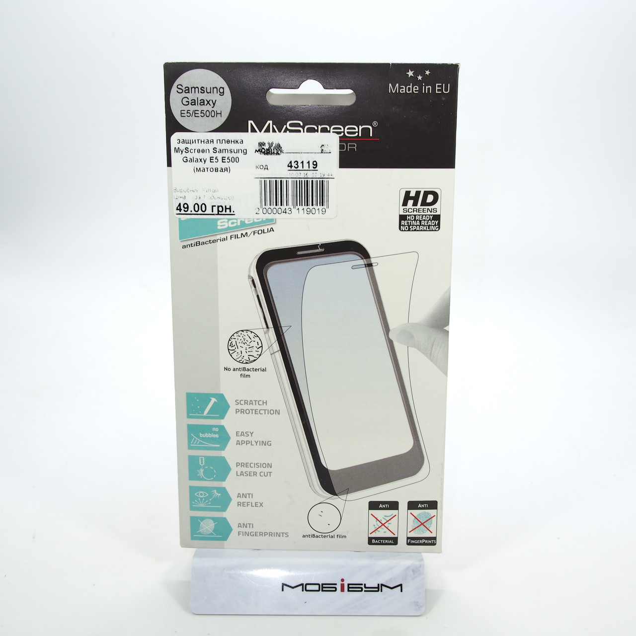 Защитные стекла и пленки для Samsung Galaxy MyScreen E5 E500