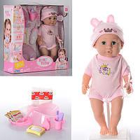 Функциональный пупс Baby Toby (аналог Baby Born) 35 см с аксессуарами