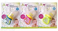 Силиконовый ниблер NIBI KinderenOK (помощник для первого вкусового осязания малышей)