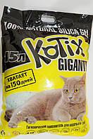 Котикс (Kotix) наполнитель силикагелевый для кошачьего туалета, 15 л