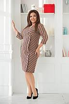 """Стильное платье-футляр в полоску """"STILL"""" с четвертным рукавом (большие размеры), фото 2"""