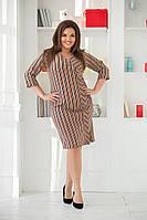 """Стильное платье-футляр в полоску """"STILL"""" с четвертным рукавом (большие размеры)"""