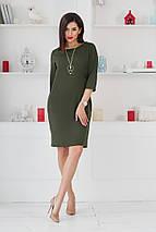 """Стильное платье прямого кроя """"ADEN"""" с карманами (3 цвета), фото 2"""