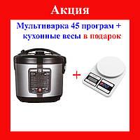 Мультиварка-пароварка 45 автоматических программ. С функцией Шеф-повар.