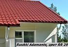 Металочерепица Ruukki Adamante, фото 4