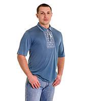 Мужская вышитая футболка крестиком «Поло»