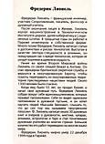 Магічне Таро Фредеріка Ліонеля, Magic Tarot by Frederic Lionel, (Старші аркани 22 карти), Україна, фото 3